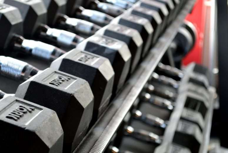5 Ways To Be More Effective at the Gym
